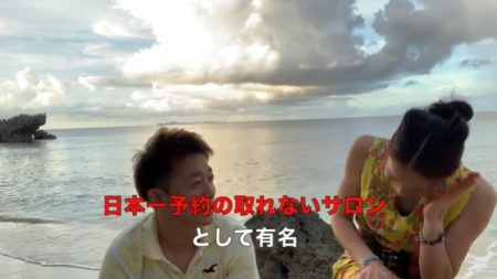 【おすすめのお店は】髪は神に通ず!日本一予約のとれない美容室の話