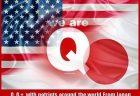 【qアノン】QFS資金効果?給付金の次は電気&ガス料金値下げへ