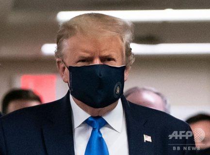 【qアノン】トランプ大統領がマスク、初めて公式の場で着用したワケ