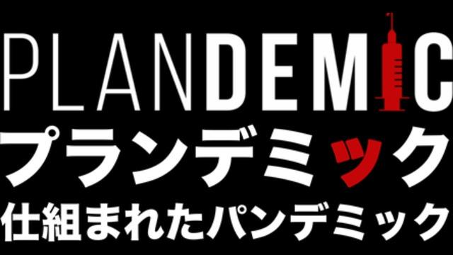 【qアノン】ドイツでは緊急通知が・・日本でも緊急放送(保留)が?