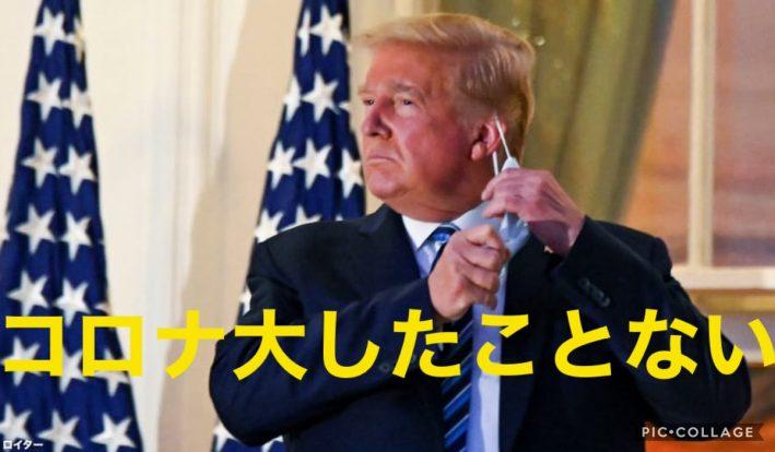 【qアノン】ホワイトハウスお掃除中、DS職員を◯びにしまくり!?