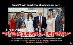 【qアノン】元NY市長、全てを公開する、全ての悪人に容赦しないbyQ