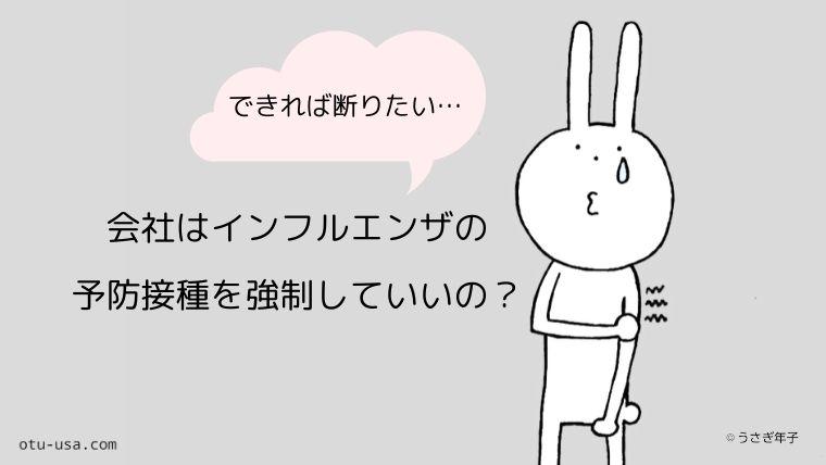 【qアノン】こんなん、アリ!?していいの??イ◯ン強制◯といたい