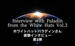 【qアノン】WHインタビュー3の私たちに伝えたかったメッセージP