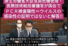 """【qアノン】「米司法長官 大統領選""""不正証拠なかった""""」(笑)"""