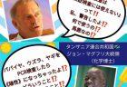【qアノン】ついに日本も動きだした!日本の言靈は最強、気は「氣」