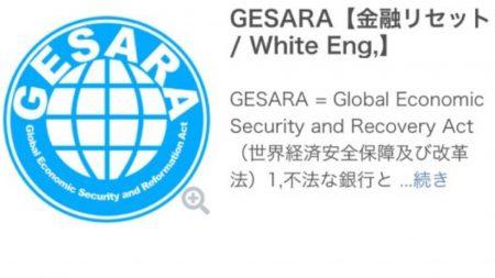【qアノン】Wからのメッセージ、デクラス(機密解除)とGESARA