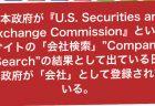 【qアノン】すべては計画通り、米軍はTの指揮下、ご安心ください