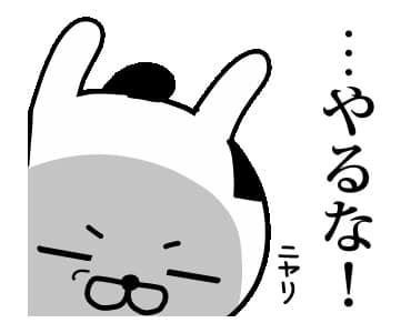【qアノン】内部◯発!?東京都の◯員から情報が・・でた・・(凄)