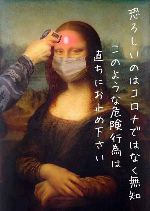 【qアノン】フッ素は危険!松果体が石灰化、感性が喪失・操られる?