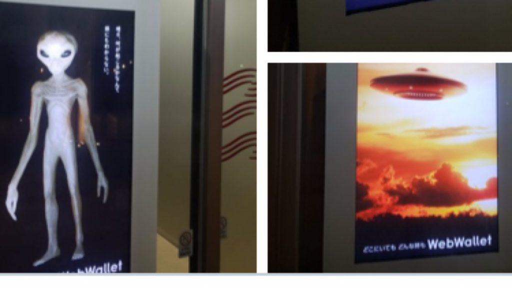 【qアノン】〜目覚めよ日夲人〜私たちのために作られた動画がすごい