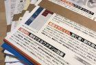 【qアノン】TVでQアノンが作成した動画が報道!日本にもきたよ〜