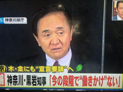 【qアノン】茶番は終わりっ!さっさとGESARA・UBI◯ろよ〜!!