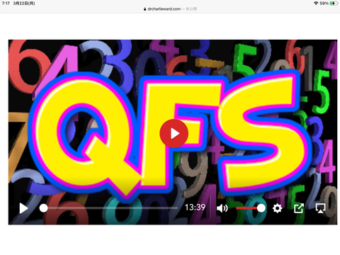 【qアノン】QFS・量子金融システムの超分かりやすい解説書を発見!