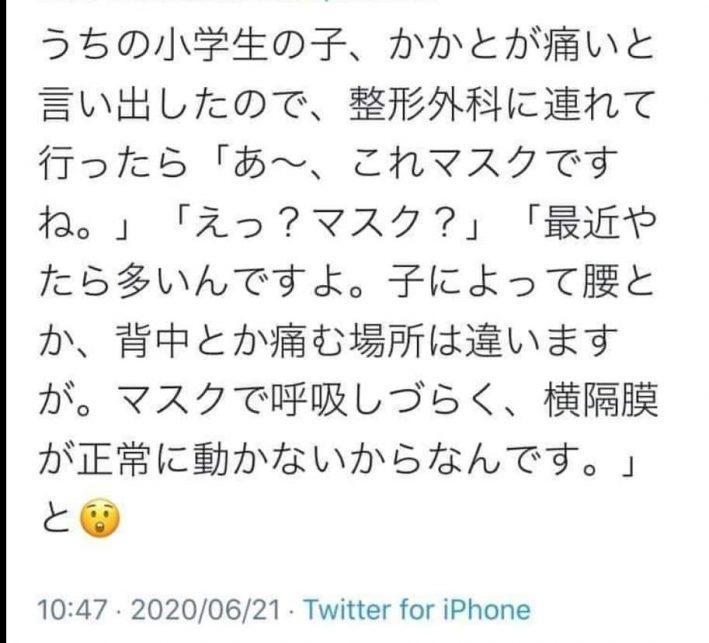 【qアノン】NHK・現役ディレクターさんから聞いた衝撃話(ワォ)