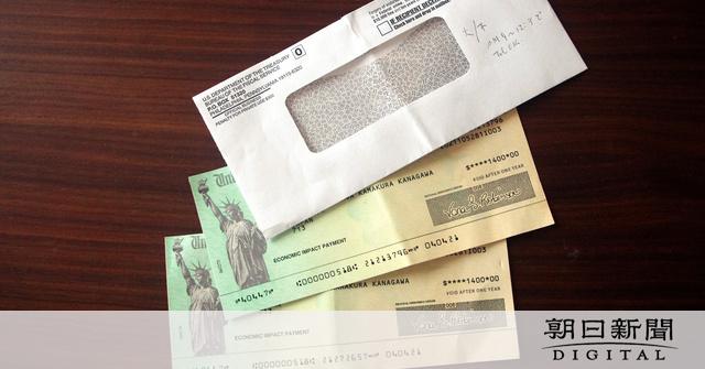 【qアノン】米国からの小切手を受け取った方へ、お知らせです