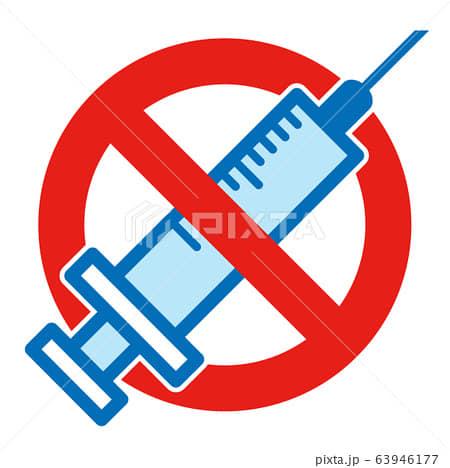 【qアノン】医師と地方議員がタッグ!日夲政府に『接種』に異議申す