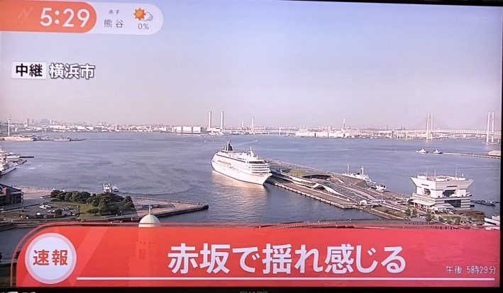 【qアノン】赤坂で9日・早朝に地震?Qプラン!?迎賓館内部事情