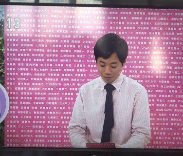 【qアノン】DS・キングダムの現場情報、ベシカム初回100万は確定!?