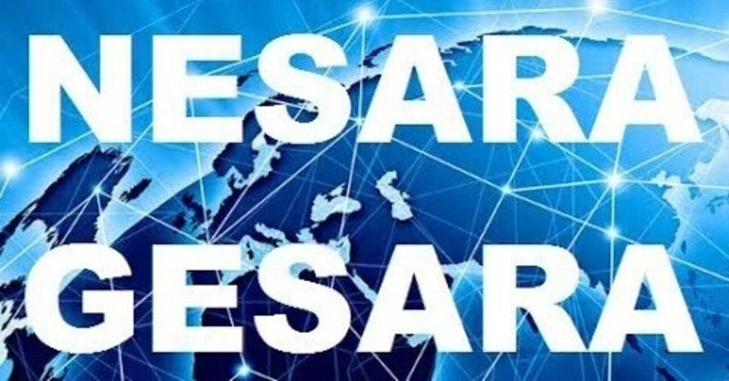 【qアノン】NESARA/GESARAについて、私たちはどうなるの?
