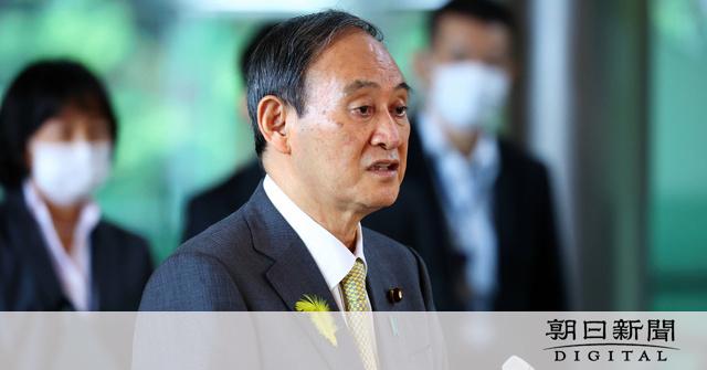【qアノン】金色のネクタイ、JESARA開始の暗号らしい!!?