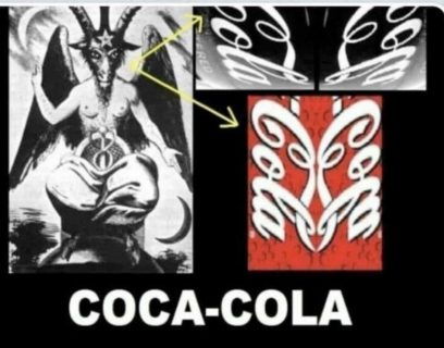 【qアノン】コカ・コーラが話題ですが、この飲料、ほんまに、「毒」
