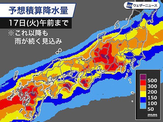 【qアノン】焦ってる?DS、台風がダメなら次は大雨という発想らしい