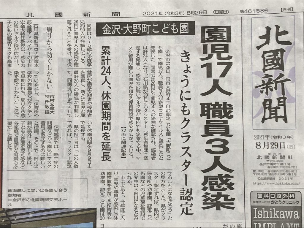 【qアノン】K軍9月から夲番で!?更にDSの非道なあがきニュース