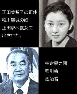 【qアノン】岩崎弥太郎のすごい子孫たちの活躍!というか暗躍!?