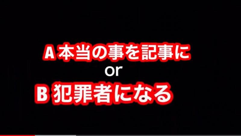 【qアノン】トラやライオン?のようなQ号のSTORMが来ている!