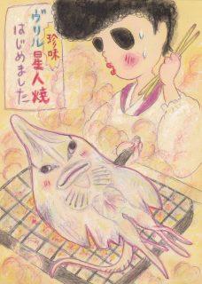 【qアノン】DSにやられっぱなしの日本です。。内部告発です。
