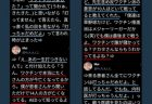 【qアノン】567騒動を煽ってるの誰?吉野先生解説、D通の役員情報
