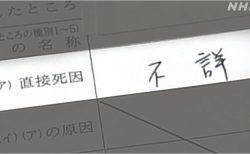 【qアノン】「RED5」最終段階突入へ、ついに日夲メディアが動く?
