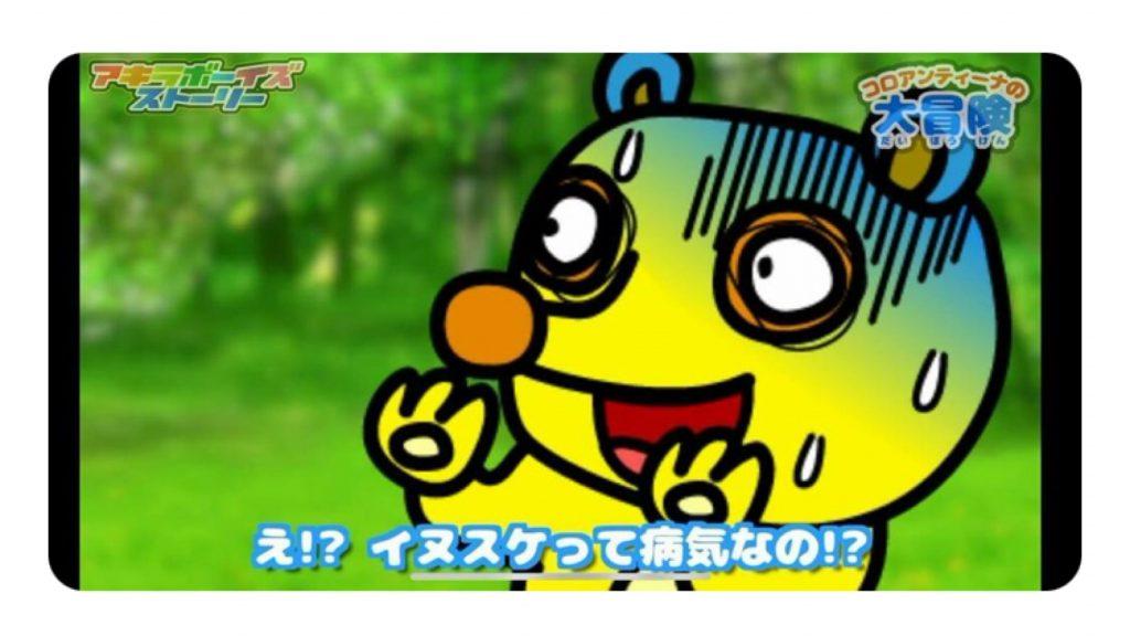 【qアノン】今こそ見て欲しいアニメはこれ!幼児雑誌にも◯誘導が?